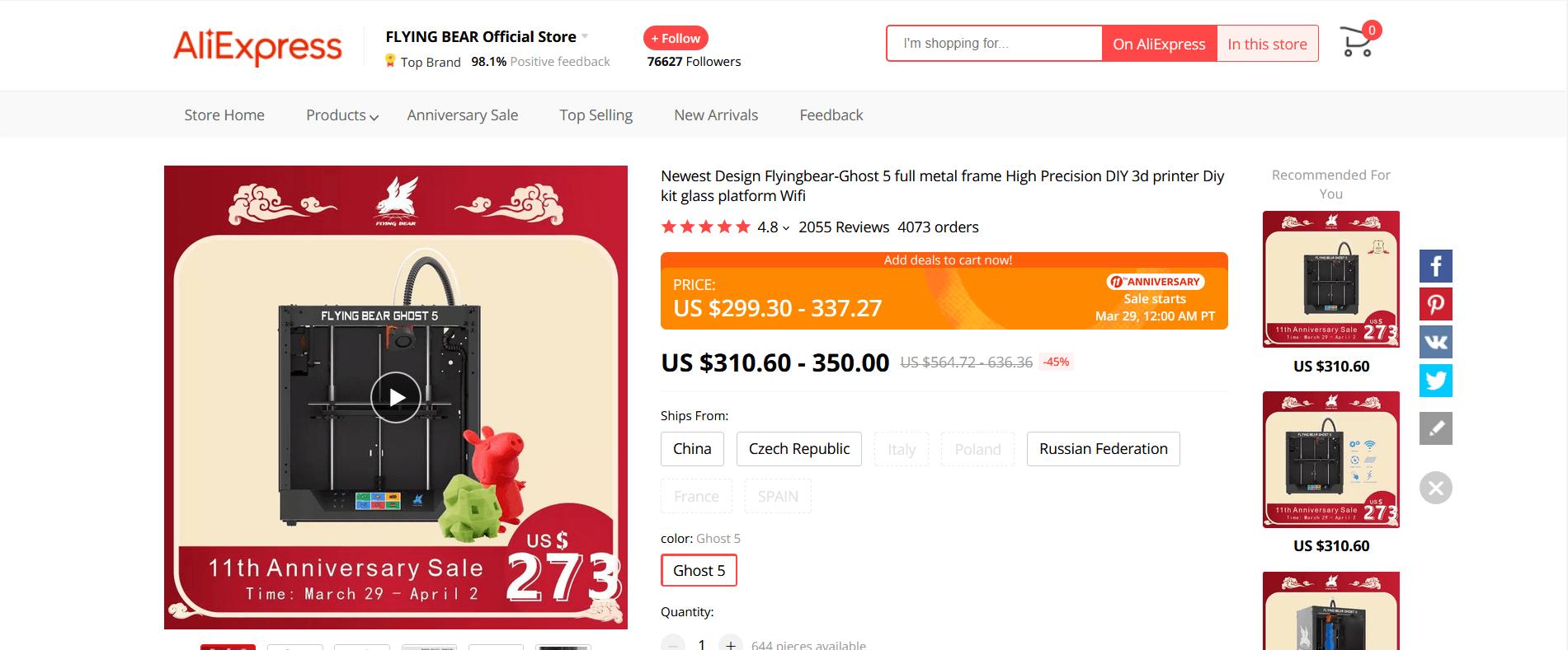 Aliexpress - 3D Printer
