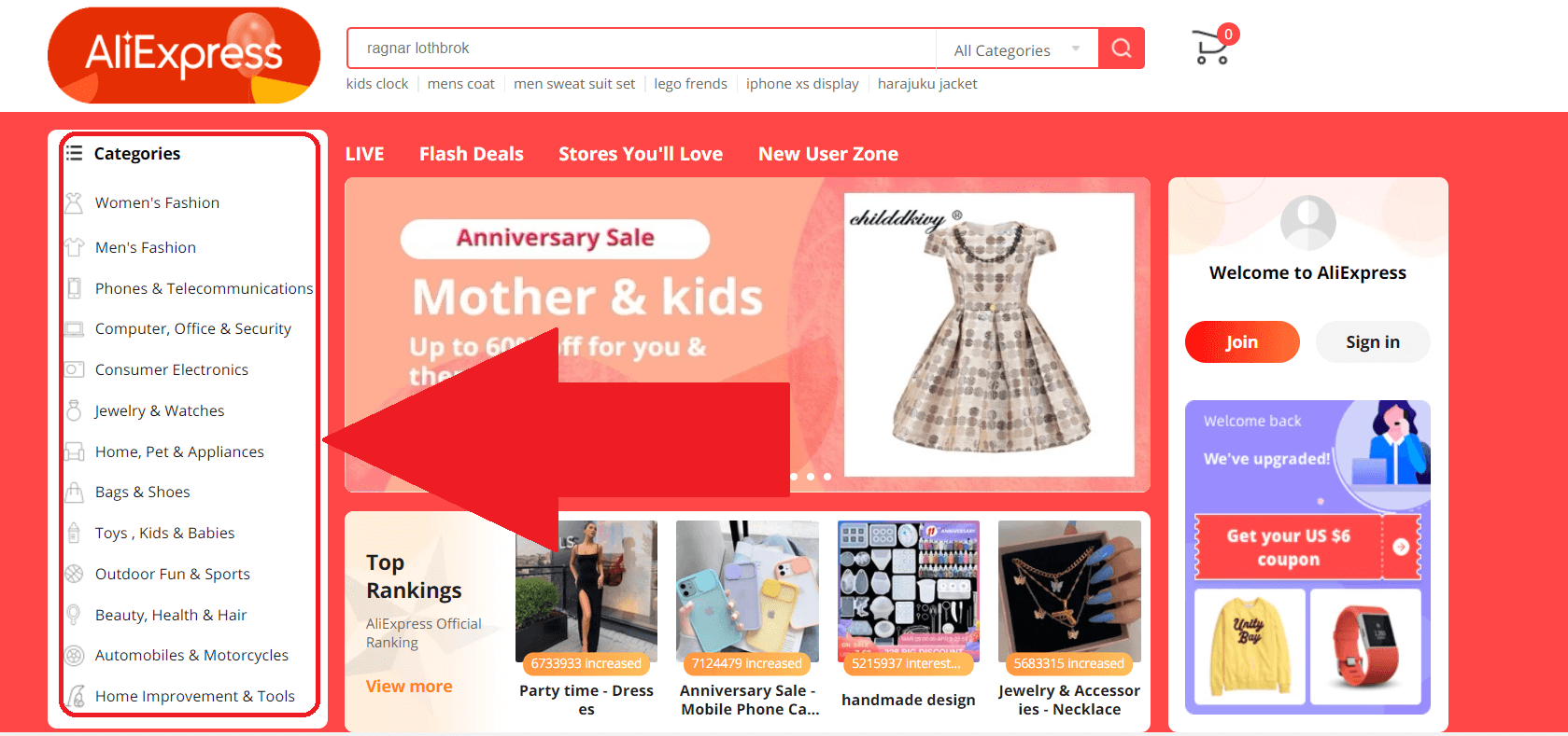 Aliexpress - How To Start an Ecommerce Business
